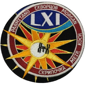 Space Station Exp. 61 Patch
